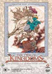 Twelve Kingdoms Vol 9 - Atonement on DVD
