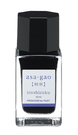 Pilot Iroshizuku Ink - Morning Glory, Asa-gao (15ml)