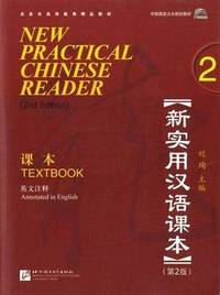 New Practical Chinese Reader vol.2 - Textbook by Xun Liu