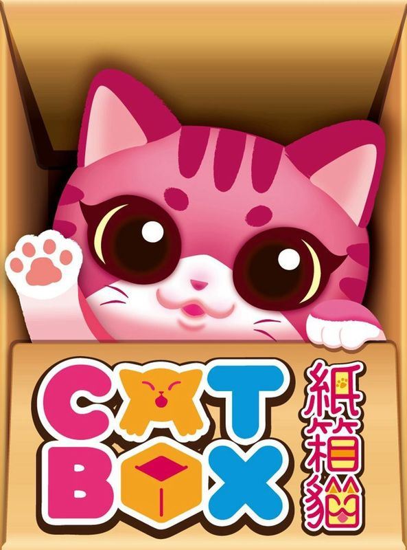 Cat Box - Card Game