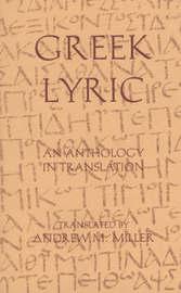 Greek Lyric image