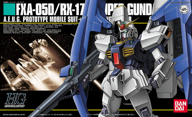 HGUC 1/144 Super Gundam - Model Kit
