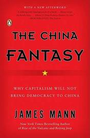 The China Fantasy by James Mann image
