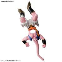 Dragon Ball: Figure-rise: SS Vegetto - Model Kit image