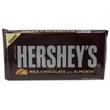 Hershey's Giant Milk Chocolate Bar: Almond (193g)