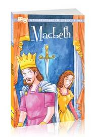 an analysis of the macbeth imagery a play by william shakespeare Darkness imagery in macbeth this essay will prove that in the play macbeth, the author of the play william shakespeare uses darkness imagery for three dramatic purposes those three purposes are, to create atmosphere, to trigger the emotions of the audience and to contribute to the major theme of the play.