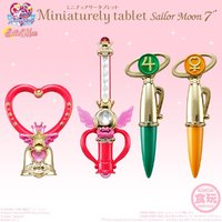 Sailor Moon: Miniaturely Tablet (Blind Box)
