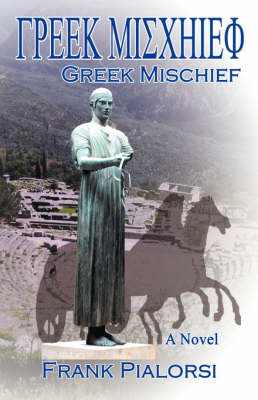 Greek Mischief by Frank, Pialorsi image