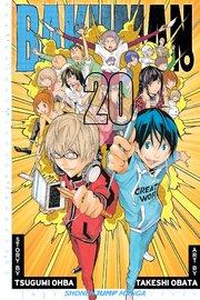 Bakuman: 20 by Tsugumi Ohba
