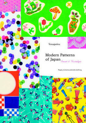 Modern Patterns of Japan by Pie Books