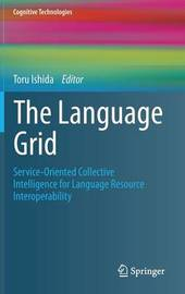 The Language Grid