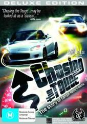 Chasing The Touge - Deluxe Edition on DVD