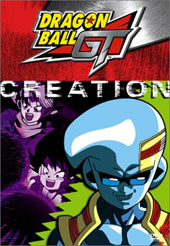 Dragon Ball GT Vol 03 - Creation on DVD