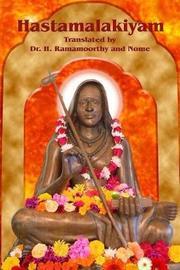 Hastamalakiyam by Dr H Ramamoorthy image