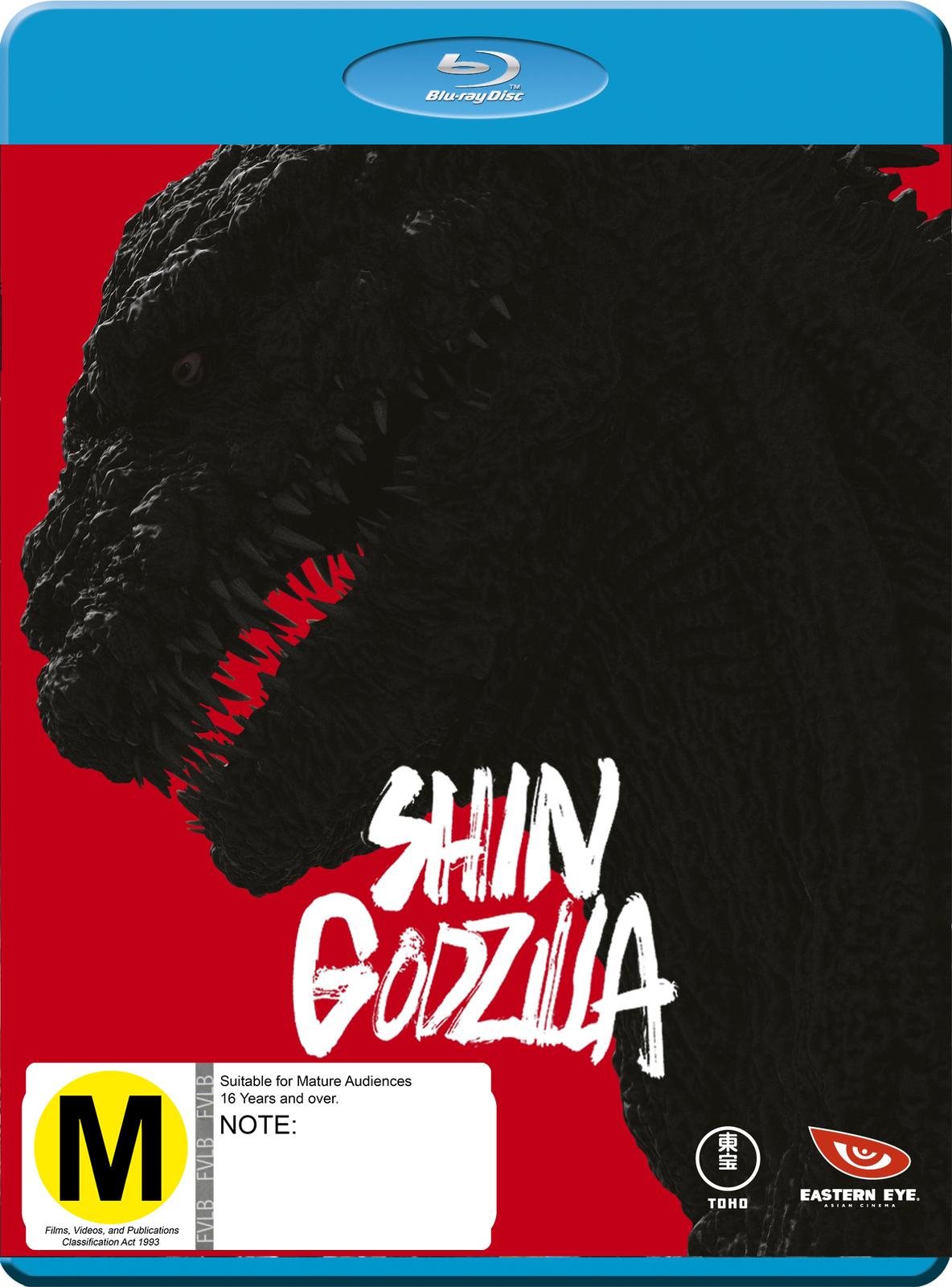 Shin Godzilla on Blu-ray image
