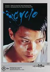 Cyclo on DVD