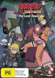 Naruto Shippuden The Movie: The Lost Tower on DVD