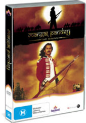 Mangal Pandey - The Rising on DVD
