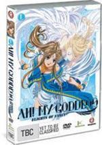 Ah! My Goddess - Flights Of Fancy: Vol. 1 on DVD