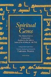 Spiritual Gems by Ja'far Al-Sadiq image
