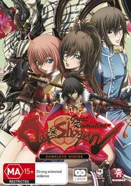 Dai-Shogun Great Revolution - Complete Series on DVD image