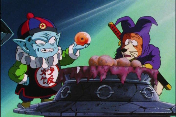 Dragon Ball GT Remastered Uncut Season 1 (5 Disc Set) on DVD image