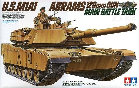 Tamiya U.S. M1A1 Abrams Main Battle Tank 1/35 Model Kit