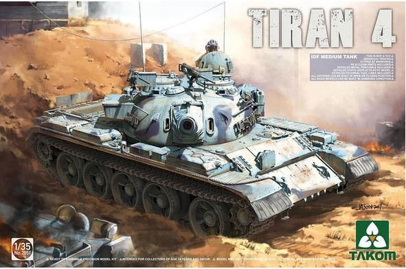 Takom 1/35 IDF Medium Tank Tiran 4 Model Kit image