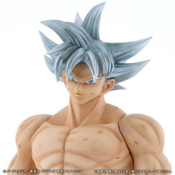 "Dragon Ball: Son Goku (Ultra Instinct) - 17"" Vinyl Figure"