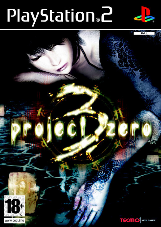Project Zero 3: The Tormented for PS2