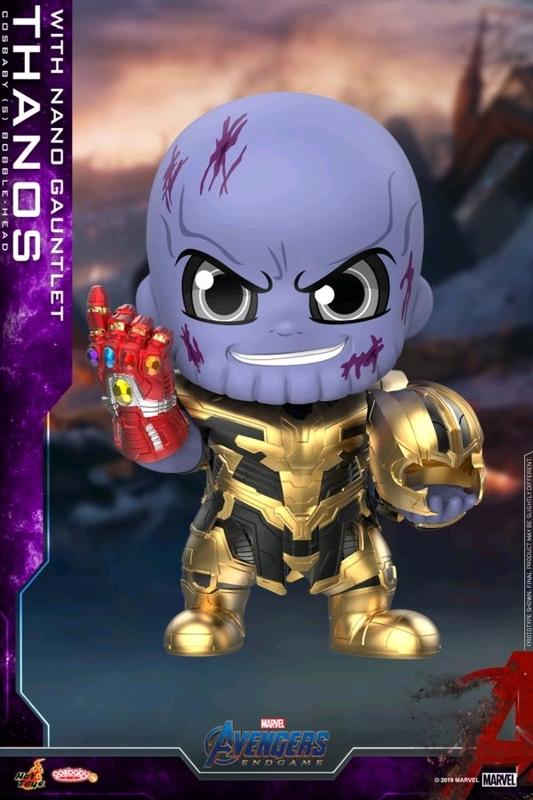 Avengers: Endgame - Thanos (No Helmet) Cosbaby Figure