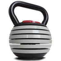 Multi-Weight Smart Adjustable Kettlebell | 18kg (40lbs)