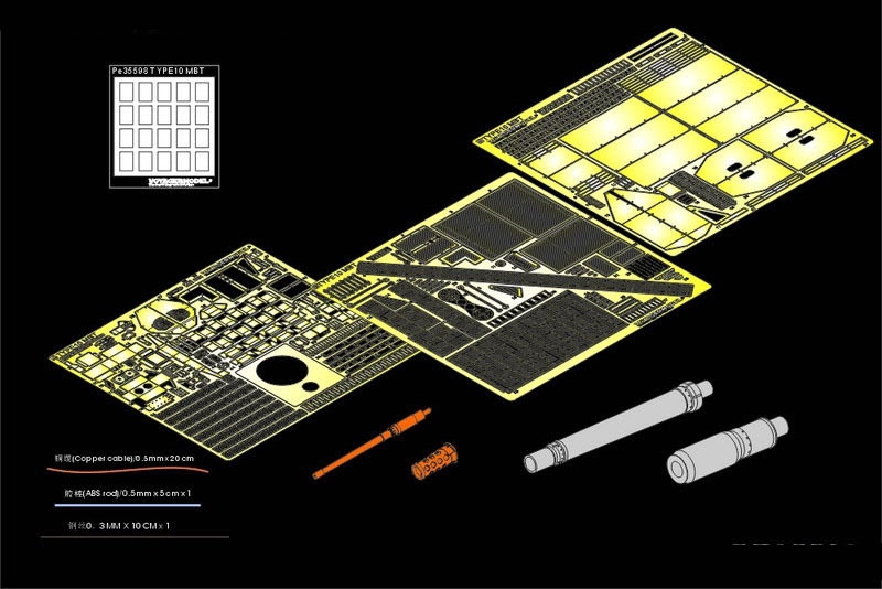 Tamiya JGSDF Type 10 MBT 1/35 Detail Parts image