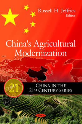 China's Agricultural Modernization image