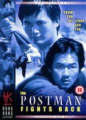 The Postman Fights Back - Special Collectors Edition on DVD