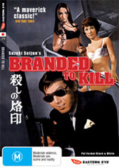 Branded to Kill on DVD