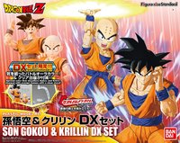 Dragon Ball Z: Son Goku & Krillin - DX Figure-rise Model Kit