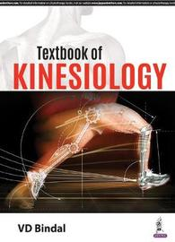 Textbook of Kinesiology by VD Bindal image