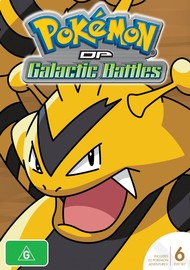 Pokemon - Season 12: Diamond and Pearl - Galactic Battles (New Packaging) on DVD image