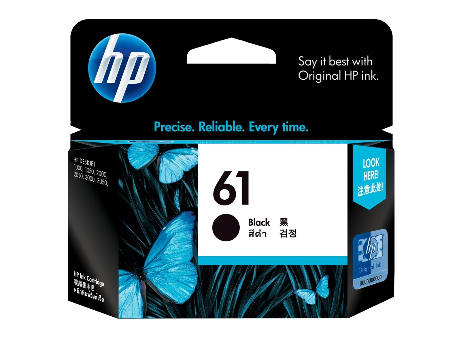 HP 61 Black Ink Cartridge image