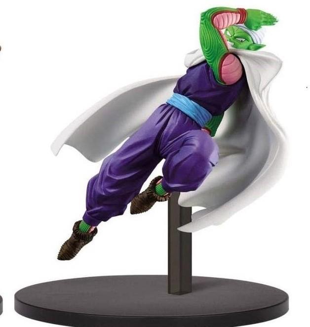 Dragon Ball: Piccolo - PVC Figure