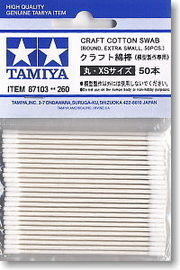 Tamiya Cotton Swabs - Round Extra Small (50 Pieces)