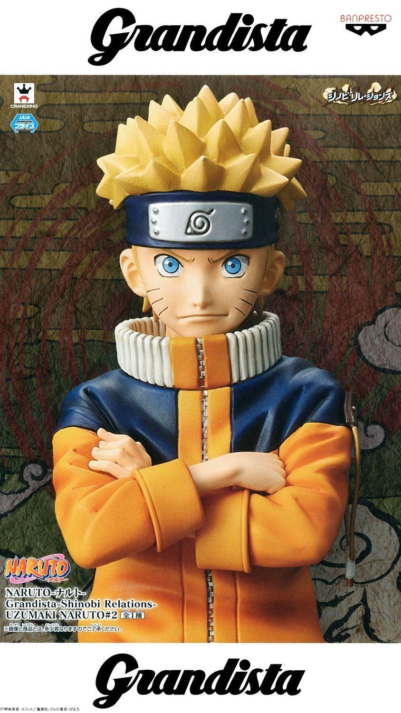 Naruto Grandista - Shinobi Relations - Naruto Uzumaki #2 - PVC Figure image