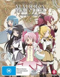 Puella Magi Madoka Magica: Complete Series on Blu-ray