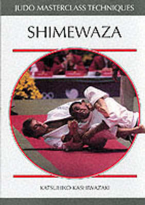 Shimewaza by Katsuhiko Kashiwazaki image