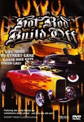 build a hot rod game