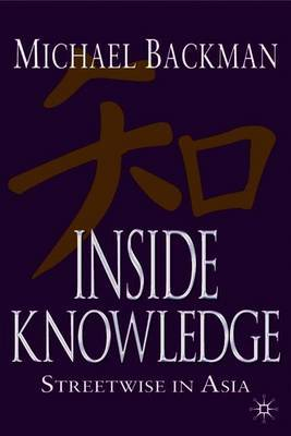 Inside Knowledge by Michael Backman image
