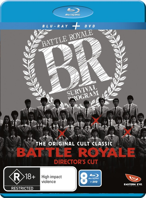 Battle Royale on DVD, Blu-ray