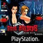 Fear Effect 2: Retro Helix - R16+ for