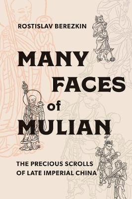 Many Faces of Mulian by Rostislav Berezkin image